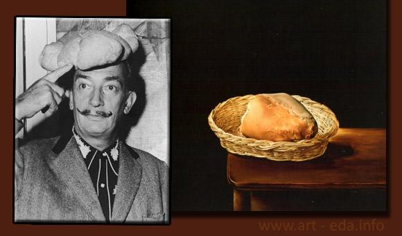 Хлеб Сальвадор Дали
